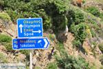 Spoa | Eiland Karpathos | De Griekse Gids foto 002
