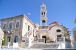 Olympos | Eiland Karpathos | De Griekse Gids foto 006